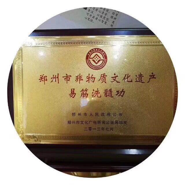 房zhong术线上培训总部招商招网络代理