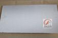 鍍鋅爐保溫使用納米保溫板替代傳統耐火材料