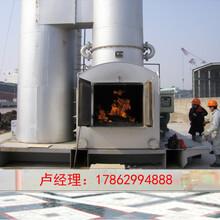 小型生活垃圾焚烧炉生活垃圾处理设备城镇生活垃圾焚烧设备