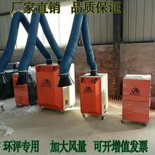 焊烟净化器有几种规格