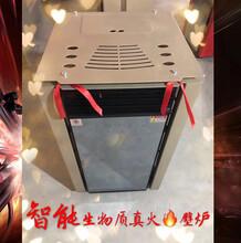 生物质颗粒取暖炉家用小空调