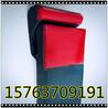 夹持器防溢裙板高耐磨防溢裙板