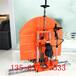 浙江嘉興嘉善鋼筋混凝土切割機大功率墻壁切割機帶機罩殼