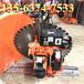 北京順義jw-800全自動切墻機多少錢一臺價格