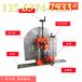 天津蓟县jw-800高压水切墙机价格表