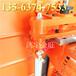 上海?#23665;璲w-800小型切墙机价格