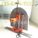 天津宝坻jw-1000手提式切墙机多少钱一台价格