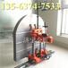上海闸北jw-1000进口墙壁切割机价格