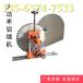 云南麗江1米手提式墻壁切割機多少錢一臺價格