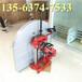 上海嘉定40公分混凝土墙壁切割机多少钱一台价格