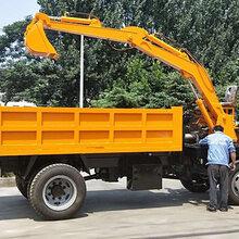 新疆伊犁哈萨克随车挖掘机农用随车挖掘机随车挖掘机图片