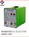 焊接设备冷焊机、氩弧焊、激光焊有什么不一样