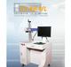 广州打标机哪家好光纤激光打标机HSMFP-20W
