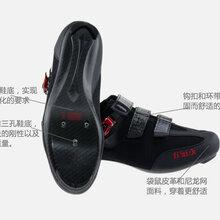 正品Fizik飞贼R1B/R3B公路自行车骑行鞋锁鞋碳纤外底支持热塑图片