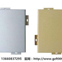 铝单板生产厂家_铝单板报价