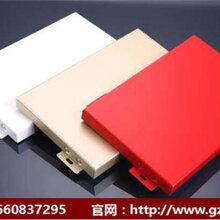 广东铝单板生产厂家_铝单板专业