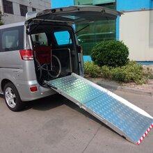 BMWR面包车轮椅升降导板上下车斜坡板