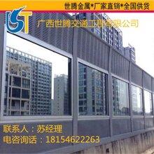云南丽江公路/小区/桥梁/车间等隔音屏障隔音墙图片