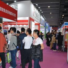 2018中国(广州)国际商业智能防盗系统及智能柜、存储柜展览会