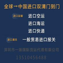 深圳进口骑行服清关,美国骑行服进口空运报关到香港深圳