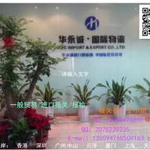 台湾化工品进口报关代理