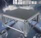 铝合金舞台桁架活动钢铁舞台架圆形婚庆舞台