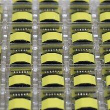 超薄贴片(SMD)变压器,高压(升压)变压器,电感等多类产品......