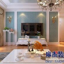 香醍雅诺-106平米-美式田园风格-哈尔滨麻雀装饰