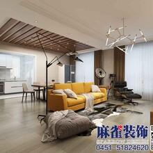 适合年轻人居住的现代风格案例-哈尔滨麻雀装饰