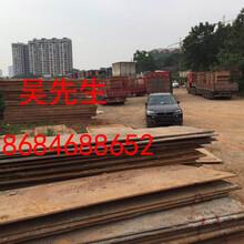 长沙路基箱钢板出租,大量供货。