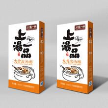 郑州包装设计公司_食品包装设计公司_专业的包装设计制作公司_郑州壹品设计