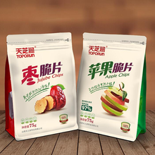 郑州包装设计价格_不同行业包装设计价格大全_郑州壹品包装公司