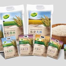 郑州包装设计价格_包装袋设计费用咨询_郑州壹品包装设计公司
