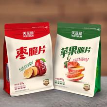 郑州包装设计价格_食品包装设计费用咨询_郑州壹品包装设计公司