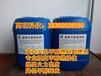 蓝白火生物醇油乳化剂醇基添加剂燃烧效果好无色无味高旺供应商