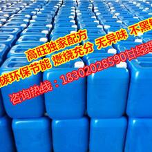 万能省油帮手环保油炉头高旺科技醇基燃料中国燃料责任保险第一家