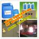 高旺醇基添加剂、生物醇油助燃剂,改善燃烧方式,无异味