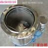 廠家零售批發不銹鋼脫水機優質高速甩干機