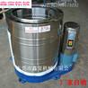 厂家零售批发不锈钢高速脱水机优质强力甩干机