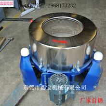 厂家自销化工离心脱水机304不锈钢脱水机不锈钢优质甩干机图片