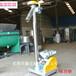 厂家自销全自动上料机提升上料机不锈钢简易式上料机