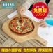披萨板盘10寸切水果蛋糕砧板厨房烘焙面包托盘菜板牛排西餐木托盘批发