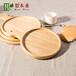 圆形木餐盘子西餐烘焙披萨板木质披萨盘不粘六寸九寸披萨盘木托盘批发定制