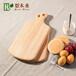 切面包板牛排板木质西餐烘焙用具小水果砧板抗菌宝宝辅食菜板粘板批发定制