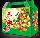 山西纸箱供应临猗纸箱厂临猗水果纸箱食品包装三层水果纸箱价格