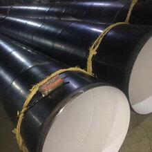 誠源聚氨酯保溫鋼管,許昌防腐鋼管批發代理圖片