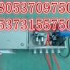 CFHC10-0.8矿用本安型气动电磁阀几位几通