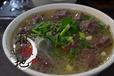 永州哪里可以学鸭血粉丝汤