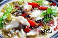 永州哪里可以学酸菜鱼