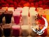 永州哪里可以学鲜榨果汁,鲜榨果汁培训